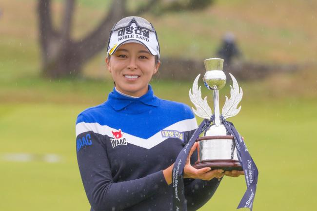 Mi Jung Hur has been crowned the winner of the Aberdeen Standard Investments Ladies Scottish Open